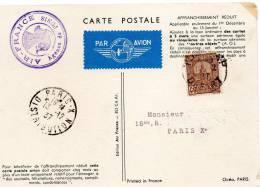 TUNISIE CARTE AIR FRANCE PAR AVION  AU DEPART DE TUNIS 12-12-37 ARRIVEE PARIS 13-12-1937 - Covers & Documents