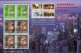 BM-Ausstellung 1997 Hongkong 666,702 ZD+Block 49 O 20€ Stadt Bei Nacht Stamp On Stamp Exposition Sheet Bloc Bf HONG KONG - Stamps On Stamps