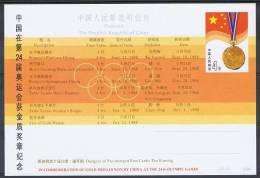 JO 166 - CHINE - Série De 4 Entiers Postaux - Médailles D'Or Obtenues Aux Jeux Olympiques De Séoul 1988 - 1949 - ... République Populaire