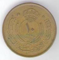 GIORDANIA 10 FILS 1964 - Jordania