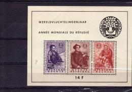 """Belgique (1960) -  BF """"Année Mondiale Du Réfugié""""  Neuf** - Blocks & Kleinbögen 1924-1960"""