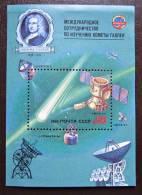 Briefmarke Russland RUSSIA CCCP 1986 Block Kleinbogen - 1923-1991 UdSSR