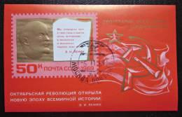 Briefmarke Russland RUSSIA CCCP 1969 Block Kleinbogen - 1923-1991 UdSSR