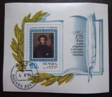 Briefmarke Russland RUSSIA CCCP 1974 Block Kleinbogen - 1923-1991 UdSSR