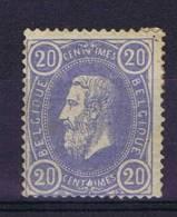 Belgium: 1869 OBP 31  CV € 170, MH/* Some Paper On Back Side - 1869-1883 Léopold II