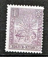 MADAGASCAR N� 63 NEUF(*)