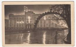 BOSNIA AND HERZEGOVINA - Banja Luka, No Stamps - Bosnia Erzegovina