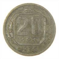 RUSSIA - 20 KOPEKS 1936 - Russia