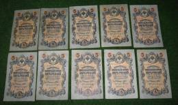 Imperial RUSSLAND RUSSIA Russie Banknote 10 X 5 Rouble Bank Notes 1909 - Russie