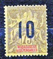 MADAGASCAR TYPE GROUPE SURCHARGE N� 114 NEUF* TTB