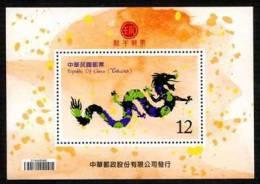 FORMOSE -TAIWAN 2012 - Nouvel An Chinois, Année Du Dragon - BF Neufs // Mnh - 1945-... République De Chine