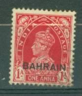 Bahrain: 1938/41   KGVI 'Bahrain' OVPT  SG23   1a     Used - Bahreïn (...-1965)