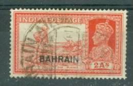 Bahrain: 1938/41   KGVI 'Bahrain' OVPT  SG24   2a     Used - Bahreïn (...-1965)