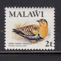Malawi MNH Scott #234 2t Double Banded Sandgrouse - Birds - Malawi (1964-...)