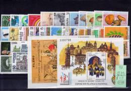 ESPAÑA AÑO 1993 COMPLETO - España