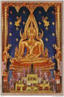 THAILANDE - PISANULOKE - CPM - 509 - Phra Bouddha Chinaraj - éditeur THAI SILPA - Thailand