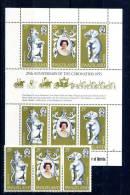 Swaziland 1978 Queen Elizabeth Coronation  Horse **MNH VF Set + 2 Se-tenant In SS Elephant Lion - Koniklijke Families