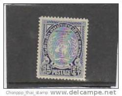 Thailand-1951 United Nations Day Mint Hinged - Thailand