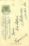 Phila K.u.K. WAR SHIP Stamp  S.M.S.  ERZHERZOG KARL To Bescanuova Baska Croatia MARINE