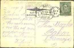 """Phila Beograd 1934. Stamp - """"SLUŽITE SE VAZDUŠNOM POŠTOM"""" To Bakar Ministarstvo Vojske I Mornarice - Serbia"""