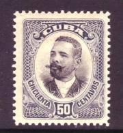 C Uba 238   * - Unused Stamps