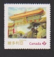 CANADA, 2013  MNH # 2643h,   CHINATOWN  GATES IN CANADA:    VICTORIA  GATE  MNH - Carnets