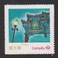 CANADA, 2013 # 2643f, MNH   CHINATOWN  GATES IN CANADA:    OTTAWA  GATE, ON  MNH - Booklets