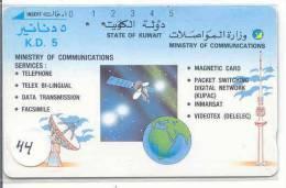 KUWAIT (44) TAMURA TELECARTE K.D. 5 - Koweït