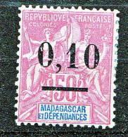 MADAGASCAR  TYPE GROUPE SURCHARGE N� 53   NEUF* TTB