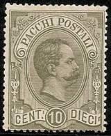 ITALIA 1884/86 - Yvert #1 (Paquetes Postales) - Mint No Gum (*) - 1878-00 Humbert I.