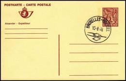 Belgium 1978, Postal Stationery - Entiers Postaux