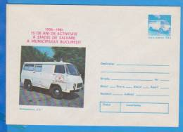 75 Years Of The Rescue Station Bucharest, Red Cross Romania Postal Stationery 1981 - Croix-Rouge