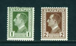 BULGARIA - 1928 King Boris III Mounted Mint - 1909-45 Kingdom