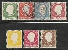 ISLANDIA 1912 - Yvert #68/74 - VFU - 1873-1918 Dependencia Danesa