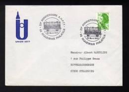 Lettre Avec CàD 68 RIQUEWIHR PHILATELIE 20° Anniversaire AHPTT 26 Mars 1983 - Réf A1244 - Storia Postale