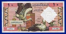 BILLET SANS TROU SPL BANQUE CENTRALE D´ALGERIE 10 DINARS SERIE F100 N° 084 DATE 1-1-1964 VOIR DETAIL DES SCANS. AFRIQUE - Algeria
