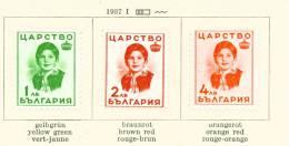 BULGARIA - 1937 Princess Marie Louise Mounted Mint - 1909-45 Kingdom