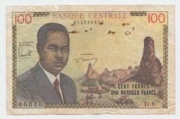 """CAMEROUN 100 FRANCS 1962 """"F"""" P 10 - Cameroun"""