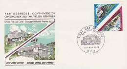 New Hebrides 1974 Vila New Post Office - Nouvelles-Hébrides