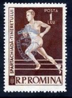 ROMANIA 1959 Balkan Games Overprint LHM / *.  Michel 1793 - 1948-.... Republics