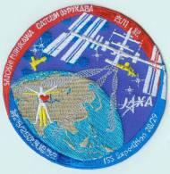 ISS 28/29 JAXA Satoshi Soyuz TMA-02M Russia Space Patch - Patches