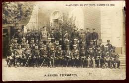 Cpa  Missions étrangères  Manoeuvres Du 2ème Corps D' Armée En 1906  CAR2 - Manoeuvres