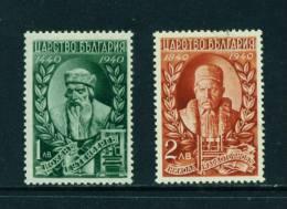 BULGARIA - 1940 Printing Mounted Mint - Unused Stamps