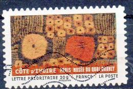 FRANCE 2011 World Fabrics - (55c.) - Ivory Coast    FU - France