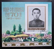 Briefmarke Korea North ( Nord ) 1982  Block Kleinbogen - Persönlichkeiten