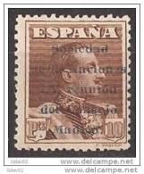 ES467-L1481THSC.España Spain Espagne.SOCIEDAD DE NACIONES ALFONSO XIII.1929 (Ed 467*).con Charnela.MAGNIFICA - History
