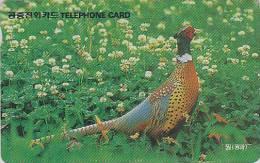 Télécarte Corée - Oiseau FAISAN De Chasse - PHEASANT Bird Phonecard - FASAN Vogel Telefonkarte - 2223 - Gallinacés & Faisans