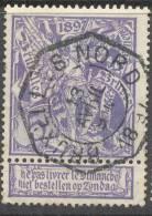 _3y936: N° 71: BRUXELLES(NORD) : Telegraafstempel - 1894-1896 Expositions