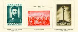 BULGARIA - 1941 Botev Mounted Mint - Unused Stamps