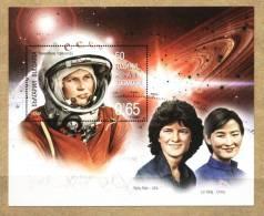 Lot BUL 1309t - Bulgaria 2013  -  WOMAN IN THE SPACE - Spazio
